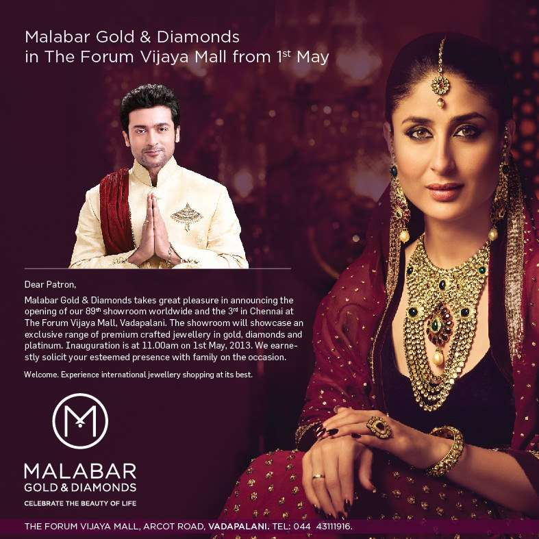 Malabar Gold Diamonds store Grand Opening on 1 May 2013 at Forum
