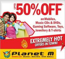 Planet M Red Hot Sale - Upto 50% off on Mobiles, Music CDs & DVDs, Gaming Software, Toys, Jewellery & T-Shirts
