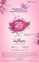 Restaurant Deals for Women - Women's Wednesday at Rajdhani, 25% discount for women
